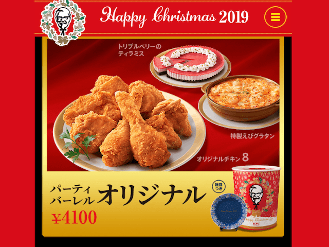 'Christmas Equals Kentucky': Japanese Prepare for Traditional KFC Christmas Dinner