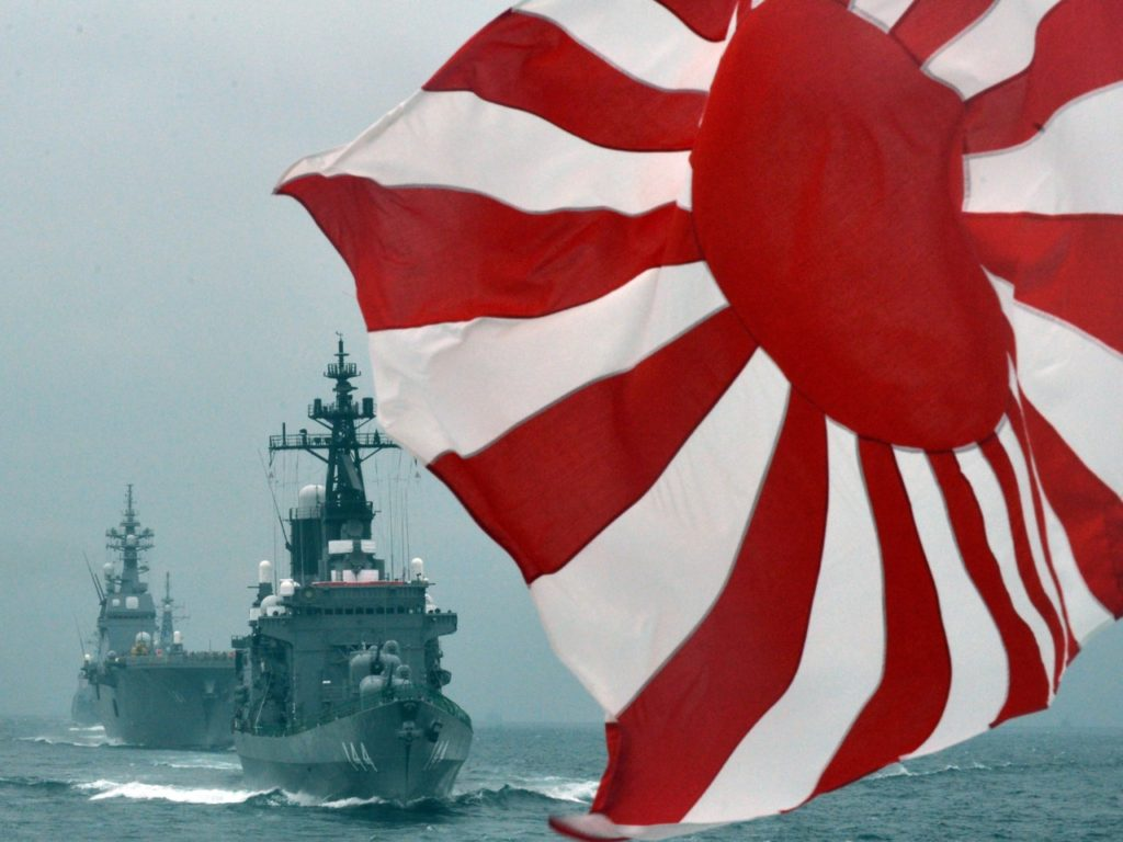 Japan Approves Naval Group for Middle East Deployment