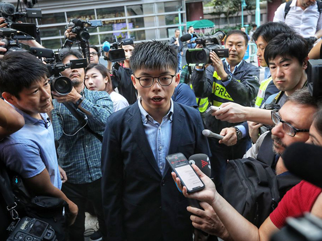 Hong Kong Activist Joshua Wong: Police Using Illegal Evidence in Trial Against Me