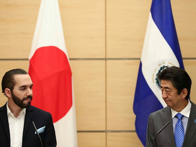 Report: Japan Blocked Chinese Takeover of Port in El Salvador