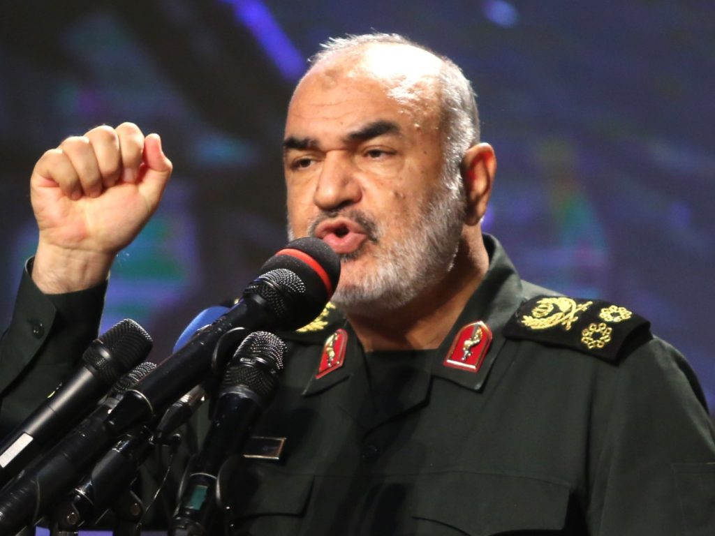 Iran's General Salami Vows 'Painful' Revenge Against U.S.