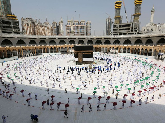 Mecca Reopens for Limited Muslim 'Umrah' Pilgrimage
