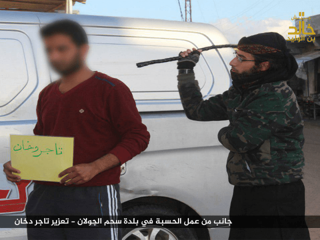PHOTOS: Islamic State Beats Syrian Man for Selling Cigarettes