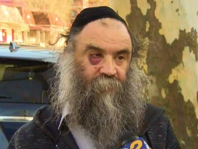 $50,000 Reward For Information on Brutal NYC Anti-Semitic Attack