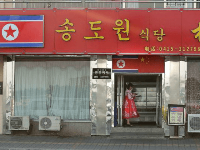 Report: North Korea Begins Renovating Restaurants in China