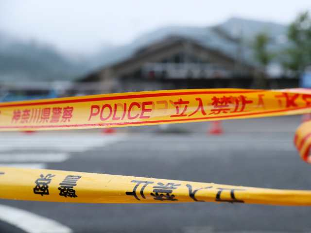 Japanese Cybercrime Expert Killed by Man He Argued with Online