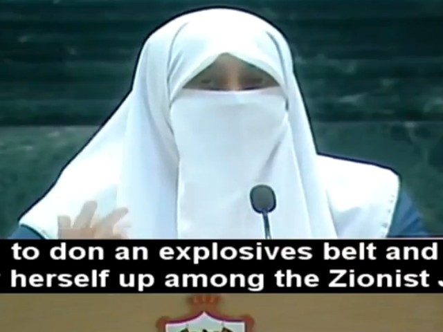 WATCH: Jordanian Lawmaker Praises Late Mother for Wishing to 'Blow Herself Up' to Kill Jews