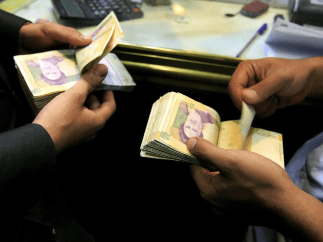 Iran Lifts Ban on Currency Exchanges as U.S. Implements First Series of Sanctions