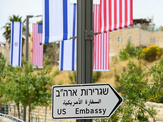 Trump Admin Merges Jerusalem Consulate Into U.S. Embassy in Blow to Palestinians