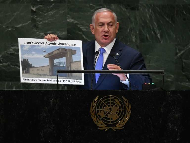 Report: UN Nuclear Watchdog Inspects Iran Warehouse Exposed by Netanyahu